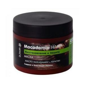 Masca Regeneranta cu Ulei de Macadamia si Cheratina pentru Par Fragil si Deteriorat Dr. Sante, 300ml imagine