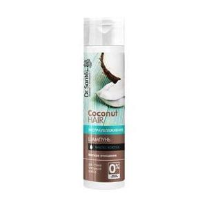 Sampon Ultrahidratant cu Ulei de Cocos pentru Par Uscat Dr. Sante, 250ml imagine