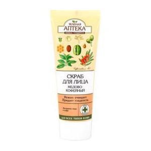 Scrub Facial Purificator cu Extracte de Miere si Cafea Zelenaya Apteka, 75ml imagine