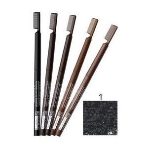 Creion Contur Sprancene Retractabil cu Perie Impala Brooklin, nuanta 1 Black imagine