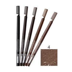 Creion Contur Sprancene Retractabil cu Perie Impala Brooklin, nuanta 4 Cinnamon imagine