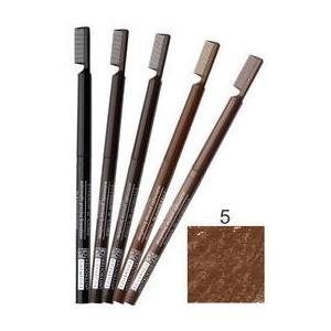 Creion Contur Sprancene Retractabil cu Perie Impala Brooklin, nuanta 5 Sweet Nut imagine