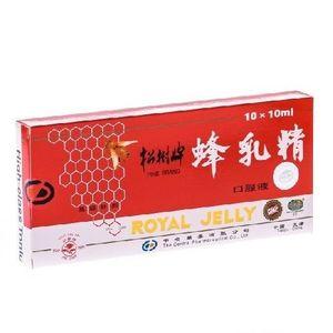 Royal Jelly Fiole 10x10ml Sanye imagine