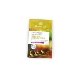 Masca hranitoare cu ulei de argan, 12 ml imagine