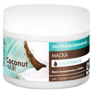 Masca Ultrahidratanta cu Ulei de Cocos pentru Par Uscat Dr. Sante, 300ml imagine