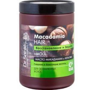 Masca Regeneranta cu Ulei de Macadamia si Cheratina pentru Par Fragil si Deteriorat Dr. Sante, 1000ml imagine