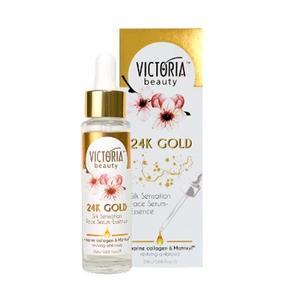 Ser Catifelant Victoria Beauty Gold 24K Camco, 20 ml imagine