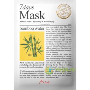 Masca 7Days cu Apa de Bambus pentru Hidratare si Catifelare 20g imagine