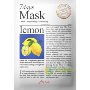 Masca 7Days cu Lamaie pentru Stralucire si Relaxare 20g imagine